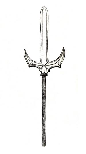Amenonuboko