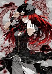 Mei (Manji Tiger Unit Captain)