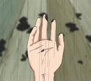 Suiton: Kokū no Jutsu