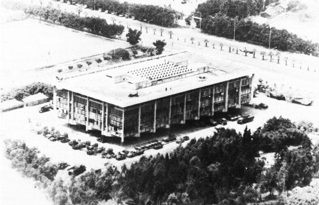 File:USMC Barracks Lebanon 1983 Photo.jpg