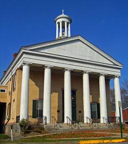 Sylvania Court House
