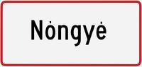 Nongye sign