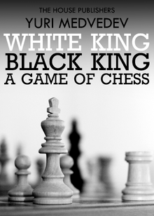 White King Black King