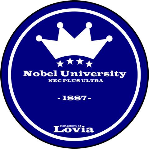 File:NobelUniversity seal.png
