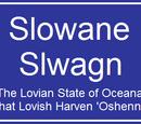 Slowane