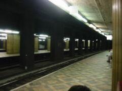 Train Village station