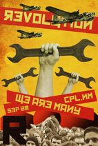 CPL.nm Campaign Seven