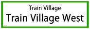 Train Village West RH Sign