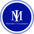 MI Government Seal.png