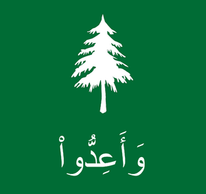Logo of the LMB