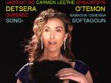 Narasha 'Oshenna Songsoftagoun