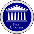 Seal of the First Chamber.png