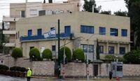 Israel embassy in Lovia
