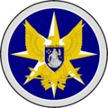 Seal of the Federal Police.png