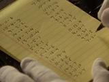 Ottendorf Cipher