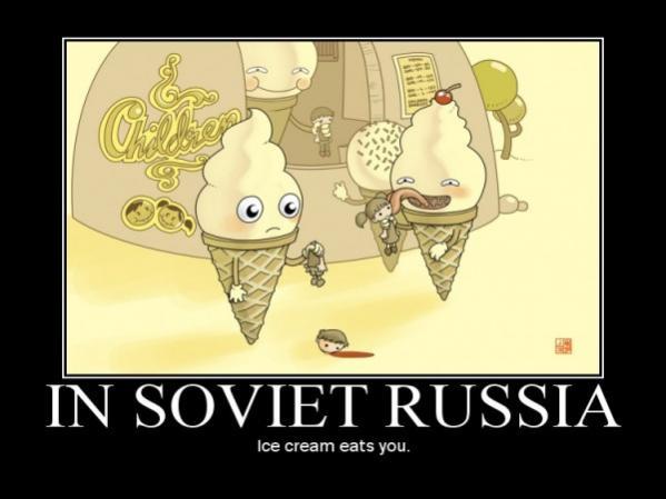 File:Sovieticecream.jpg