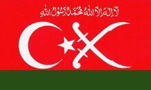 True Oodlish Flag