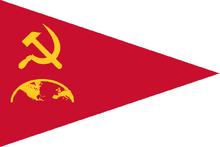 Communist Anti-Reactionarry Insurrection