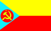 Hallenbad 600k Celebration Flag