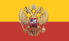 Flag of Imperial Hallenbad.