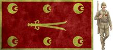 Oodlish War Flag