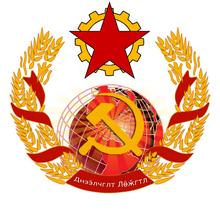 Emblem of the DCRH, DCPHE and DCGH (2)