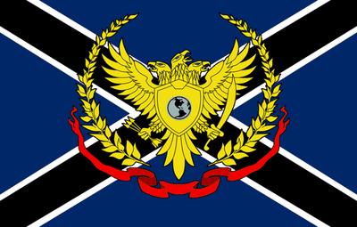 BPA flag