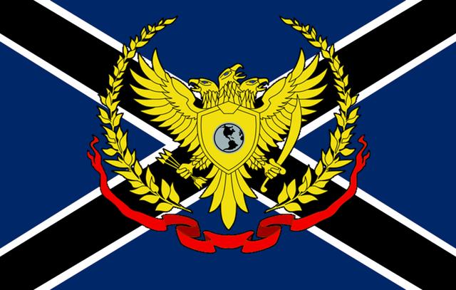 File:BPA flag.png