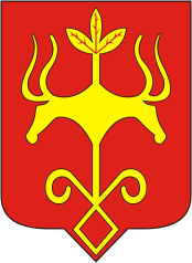 Coat of Arms of Maikop (Adygea)