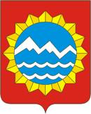 Coat of Arms of Labinsk