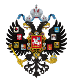 ImperialRussianCoA2