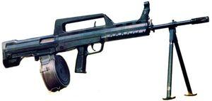 Type95lmg