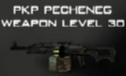 PKP Pecheng
