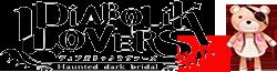 Diaboliklovers-wordmark