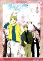 Natsume Yuujinchou Calendar 2014 Cover 2