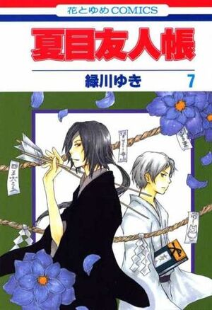 Natsume Yuujinchou Volume 7 Cover