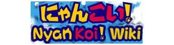 File:Nyan koi.png