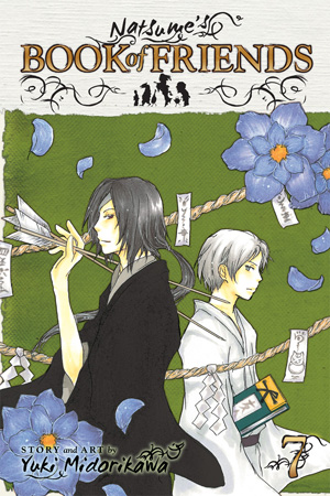 JA Volume Cover NA