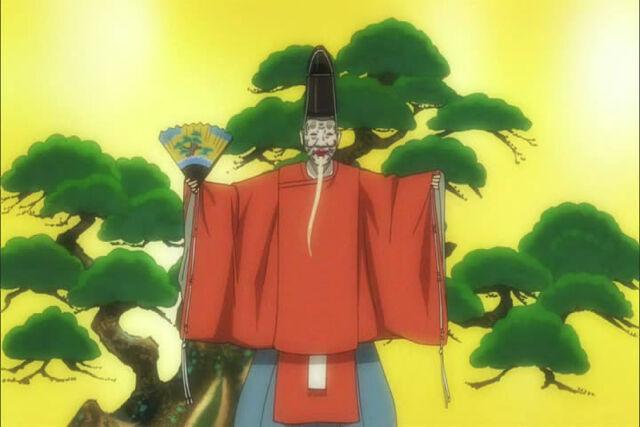 File:Ukiharu guard.jpg