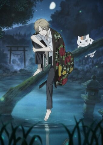 File:Natsume 1.jpg