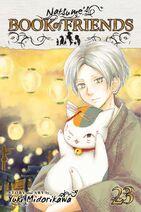 Volume 23 English Cover