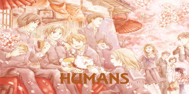 Humansheader