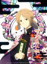 Natsume Yuujinchou Calendar 2019 Cover