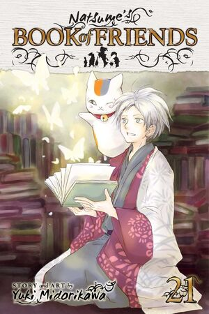 Natsume-s-book-of-friends-vol-21-9781421595870 hr
