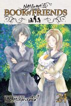 Volume 24 English Cover