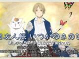 Natsume's Book of Friends: Sometime on a Snowy Day