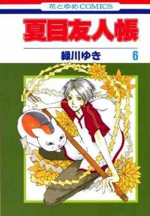 Natsume Yuujinchou Volume 6 Cover