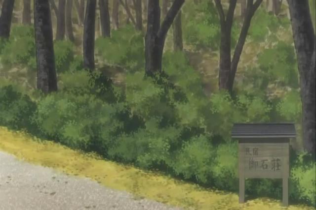 File:Sakanaka chizu's inn sign.png