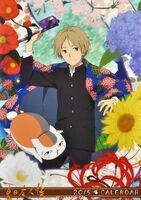 Natsume Yuujinchou Calendar 2015 Cover