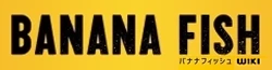 Banana Fish Wordmark